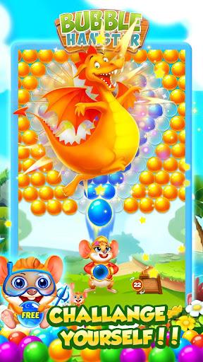 Bubble Shooter Jerry 1.0.54 screenshots 2