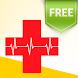 赤ちゃんや子供のための応急処置 - Androidアプリ