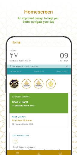ITS App  screenshots 1