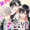 PLUS MATE(プラスメイト)~リアルチャット型恋愛シミュレーション~おすすめカレシ診断☆