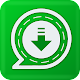 Status saver 2020: downloader for whatsapp APK