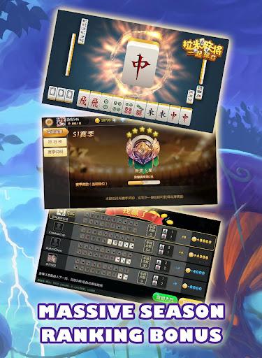 Lami Mahjong - u62c9u7c73u9ebbu5c06u4e00u8d77u73a9  screenshots 4