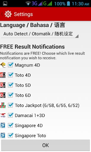 Live 4D Results ! (MY & SG) 89 Screenshots 4
