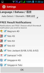 Live 4D Results ! (MY & SG) 4