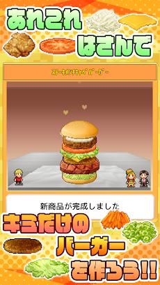 創作ハンバーガー堂のおすすめ画像1