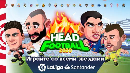 Head Football LaLiga 2021 - Лучшие футбольные игры  screenshots 1