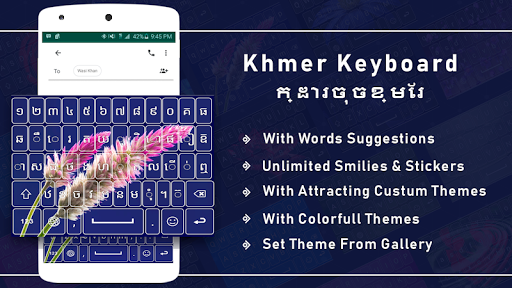 Khmer keyboard for android with Custom keyboard 1.0.6 screenshots 1
