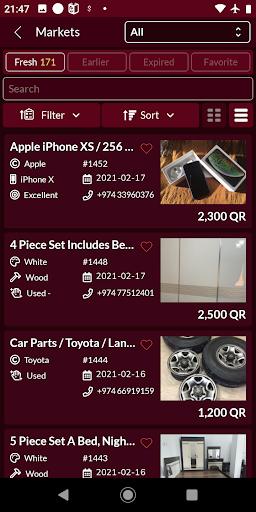 QatarSale u0642u0637u0631u0633u064au0644 3.5 Screenshots 5