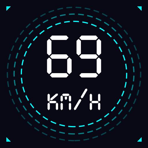 GPS Speedometer, Umbali wa Mita