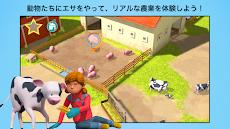"""""""リトル ファーマー (Little Farmers)のおすすめ画像5"""