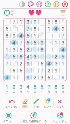 数独 - ナンプレ:日本のパズルゲームのおすすめ画像2