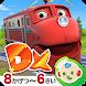 チャギントンアプリ リズムDX  子供向けの音楽ゲーム無料