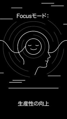 Endel(エンデル) - 癒しのための音楽アプリのおすすめ画像3