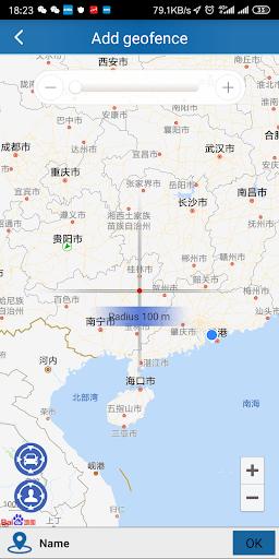 AIKA GPS  Screenshots 4