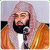 icono Sheikh Sudais Quran MP3