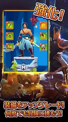 Mighty Quest (マイティ・クエスト)のおすすめ画像3