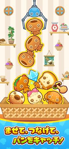 アンパン クレーン - あんぱん系タワーゲームのおすすめ画像2