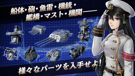u8266u3064u304f - Warship Craft - 2.11.0 screenshots 20