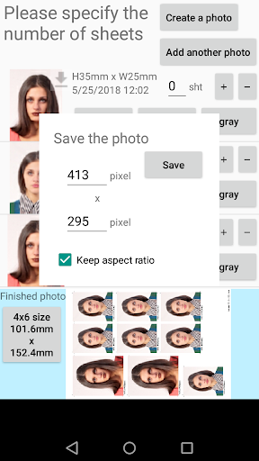 ID Photo application  screenshots 8
