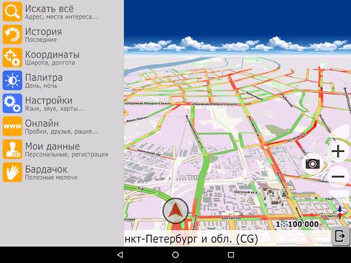 bGEO GPS Navigation  screenshots 7