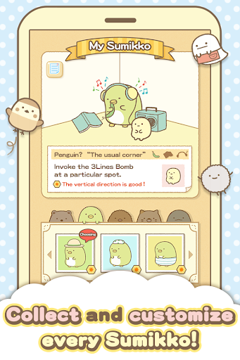 Sumikko gurashi-Puzzling Ways  screenshots 5