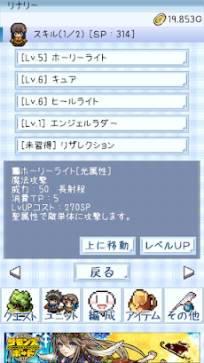 トレジャーダンジョンRPG(無広告版)のおすすめ画像4