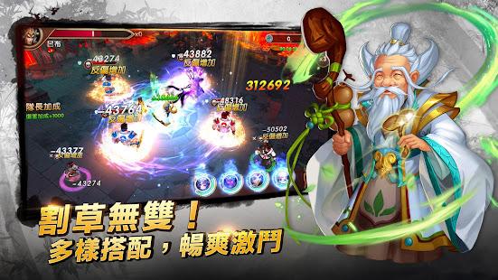 Hack Game 三國萌將傳 apk free