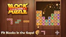 Block Puzzle: Star Finderのおすすめ画像1