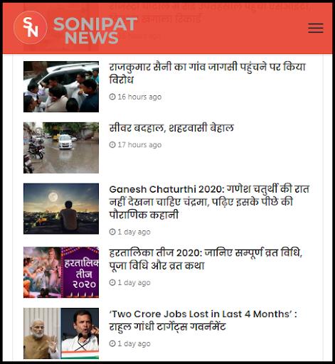 Sonipat News  screenshots 2