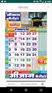 Meezan Calendar 2020, Islamic Calendar 2020 2.0.3 Mod + APK + Data UPDATED 1