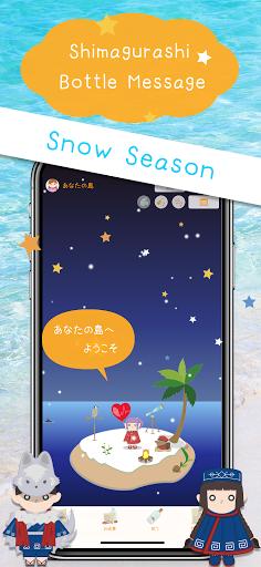 Find Japanese Penpal  Shimagurashi Message Bottle android2mod screenshots 1