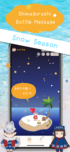 Find Japanese Penpal  Shimagurashi Message Bottle