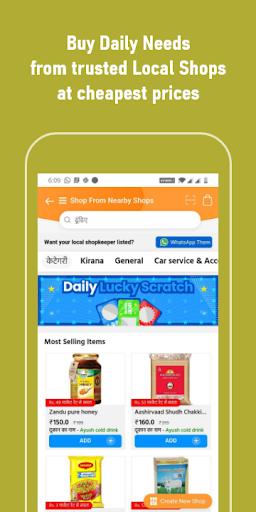 Mall91 - Earn by refer, Save on Shopping in Groups apktram screenshots 3