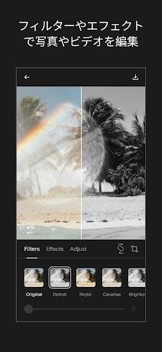 Unfold — Instagram ストーリーエディターのおすすめ画像4