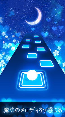 タイルホップ: 音楽ゲームのおすすめ画像2