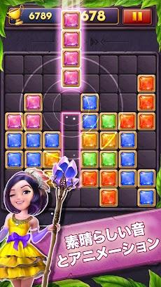 ブロックパズル - Block Puzzle Gems Classic 1010のおすすめ画像4