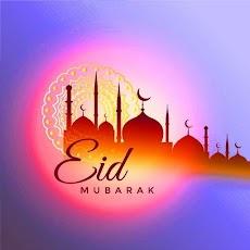 eid mubarak rose loveのおすすめ画像3