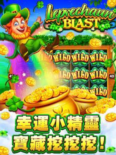 Jackpot Worldu2122 - Free Vegas Casino Slots 1.67 Screenshots 13
