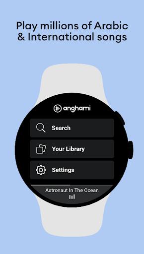 Anghami - Play, discover & download new music apktram screenshots 8