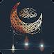 Ramadan Mubarak 2021 Wallpapers HD - Androidアプリ