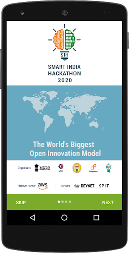 smart india hackathon sih screenshot 1
