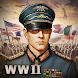 世界の覇者3 - 二戦ターン制戦略ゲーム - Androidアプリ