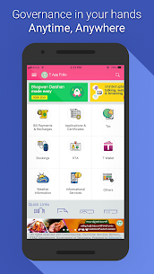 T App Folio  For Pc (Windows & Mac) | How To Install Using Nox App Player 2