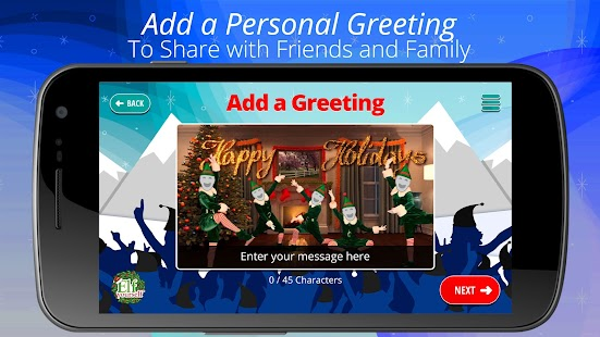 ElfYourself® Screenshot