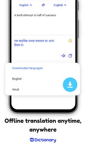 Hi Dictionary - Free Language Dictionary 1.6.0.1 Screenshots 4