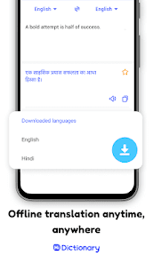 Hi Dictionary Mod Apk- Free Language Dictionary 1.6.0.4 (No Ads) 4