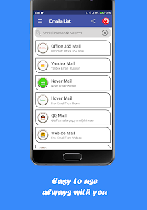 All Emails – All in One 2