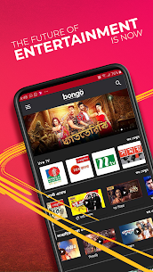 Bongo – Watch Movies, Web Series & Live TV 2.1.0 Mod APK (Unlimited) 1