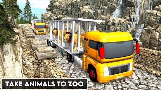 Zookeeper Simulator: Planet Zoo game 1.0.1 Screenshots 1