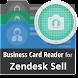 Zendesk Sell の名刺リーダー